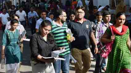 BPSC has announced the expected dates for conducting its 65th mains written exam