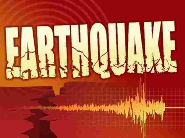 Four earthquakes shook villages in Palghar district of Maharashtra