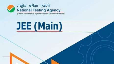 JEE Mains answer key to be released soon