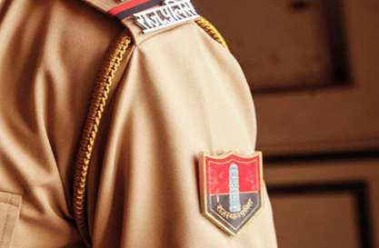 Rajasthan constable exam