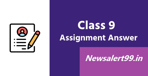 Class 9 Bangla Assignment Answer 2021, 1st week, 2nd week, 3rd week, Subject wise Assignment answers pdf